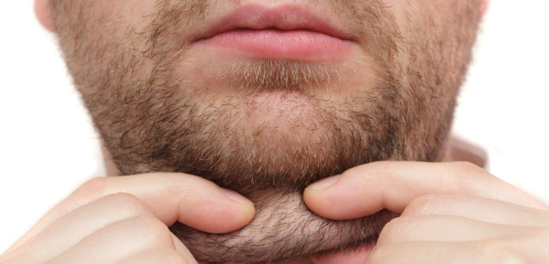 How Kybella Can Nix a Double Chin | James Christian Cosmetics | NYC